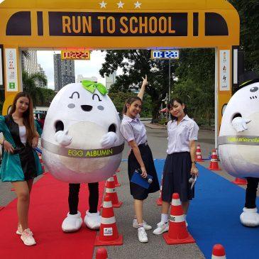 กิจกรรม Run to School